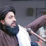 Interior Ministry sends summary to PM for committee to revisit TLP ban