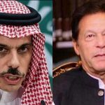 PM Imran's visit 'extremely important' in history of bilateral relations: Saudi FM