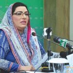 Firdous says PTI firmly stands with institutions, Sharifs on the other side
