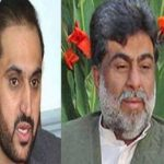 Balochistan PA speaker, 4 ministers decide to resign