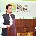 Struggle against corrupt mafia, status quo leads to Naya Pakistan: PM