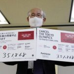 Critics of Tokyo Olympics submit petition urging cancellation