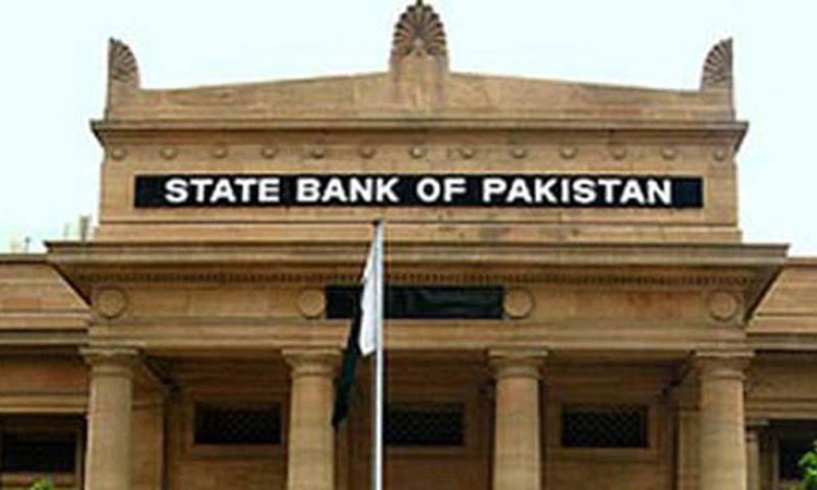 SBP extends relaxation of biometric verification to December 31