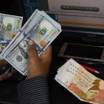 Remittance flow to Pakistan rises by 17pc in 2020: WB