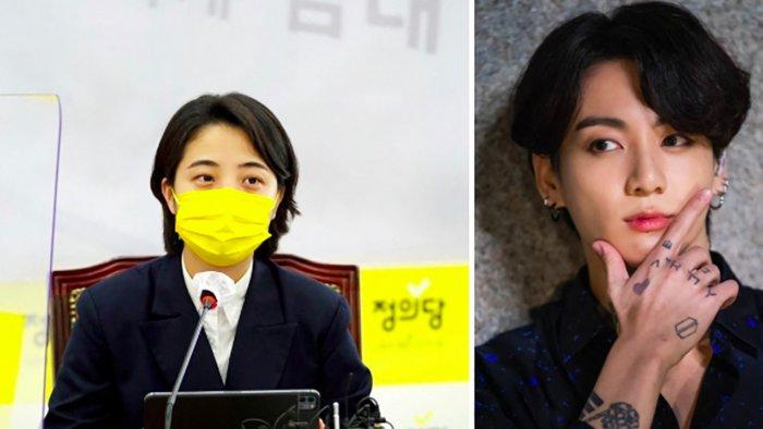South Korean MP