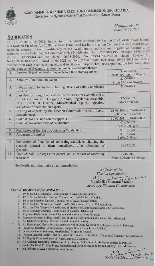 Schedule of 11th general elections of Azad Kashmir released