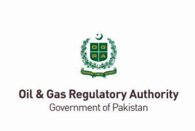 LPG sector attracts Rs 17.08 b investment in nine months of FY 2020-21