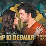 ZEE5 Global announces the much-awaited Zindagi Original Dhoop Ki Deewar, a Cross-Border Tale of Love, Family and Loss