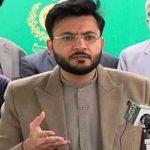 PML-N resorts to 'physical assault' under garb of Shehbaz's speech in NA: Farrukh