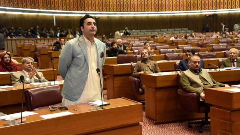 both budget and budget session are illegal