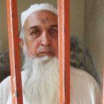 Mufti Azizur Rehman behind bars