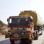 All Pakistan oil tanker association goes on strike