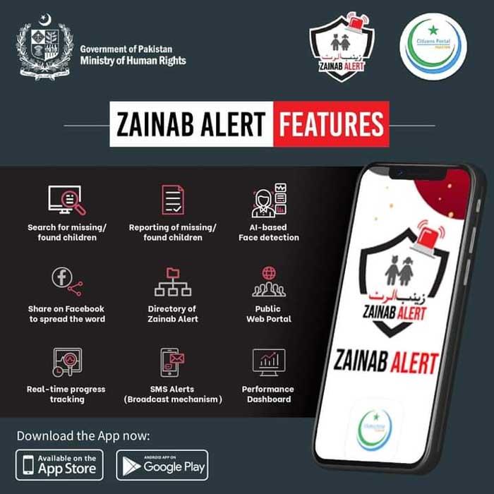 Zainab Alert App