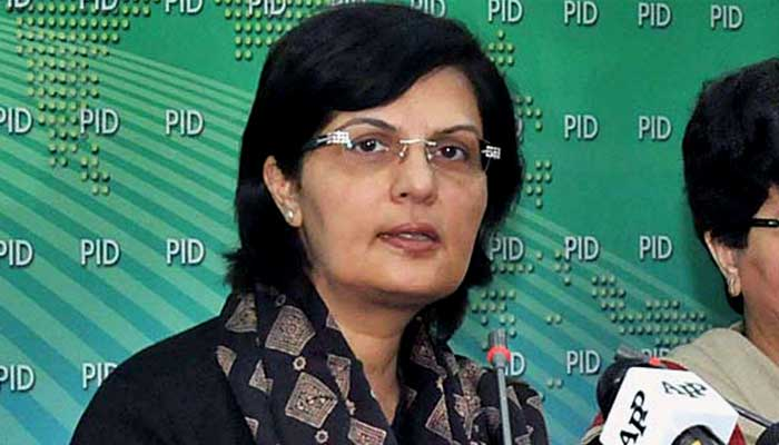 Pakistan led a high-level side event in New York on social protection