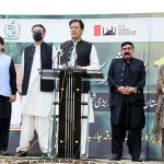 Accountability, transparency in AJK among priorities: PM