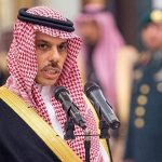 Saudi FM Prince Faisal bin Farhan due today