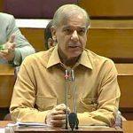 Imran Khan's Kashmir referendum proposal condemned by Shehbaz Sharif