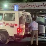 China denounces the deadly attack at the Kabul airport