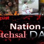 Kashmiris reject Modi regime's August 5 illegal moveS
