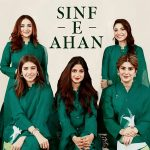 Kubra expresses excitement over upcoming project 'Sinf-e-Ahan'
