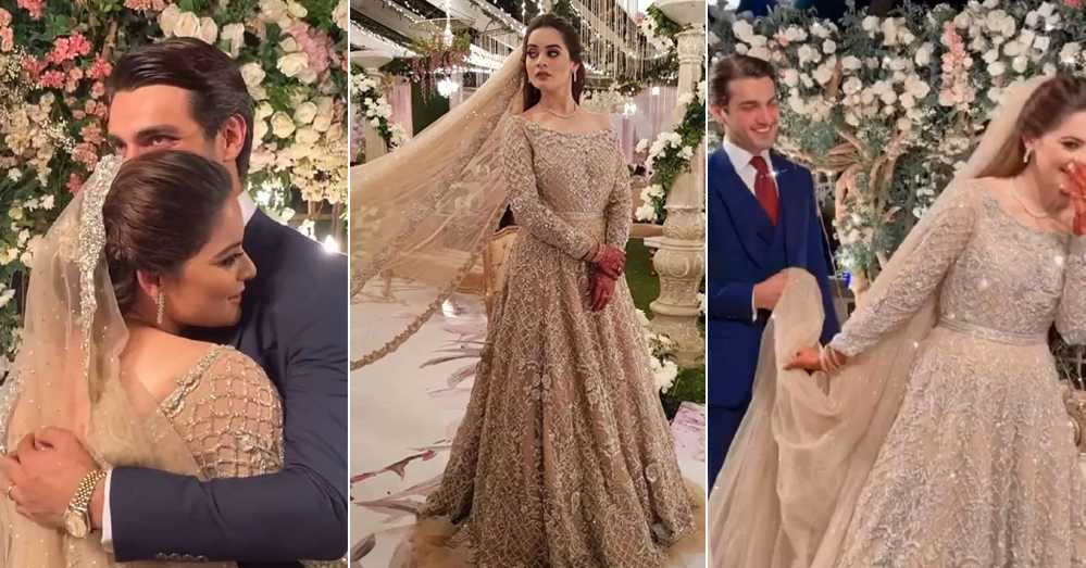 Minal Khan Walima Exclusive Pictures