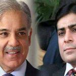 FIA arrests MCB VP for influencing witnesses in money laundering case against Shehbaz
