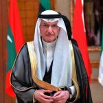OIC Secretary-General discusses Afghanistan, other issues with UN chief