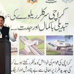 Centre, govt must work together for development of Karachi: PM