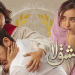 Azaan Sami Khan debuts with 'Ishq-e-Laa' alongside Sajal and Yumna