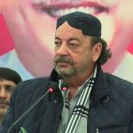 NAB approves investigation against Agha Siraj Durrani