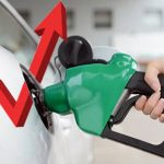 Petrol price increases by Rs4 per liter from today