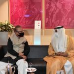 President arrives in UAE on two‑day visit; to visit Expo2020