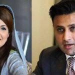 British court orders Reham Khan to apologise from Zulfi Bukhari: Fawad