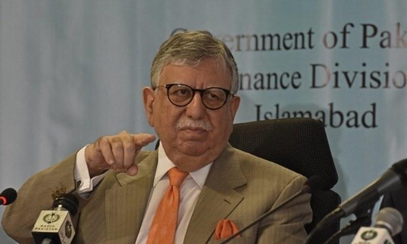 Pakistan, IMF reach staff-level agreement: Shaukat Tarin