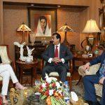 US diplomat, Yousaf Raza Gillani discuss Afghanistan situation