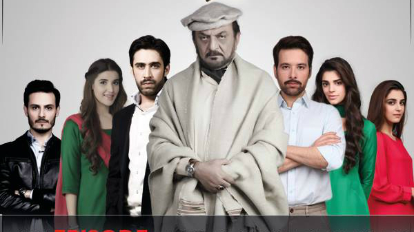 20 Pakistani TV dramas that you should watch if you haven't